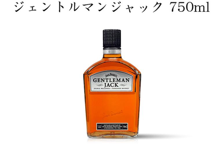 ジャック ジェントル マン